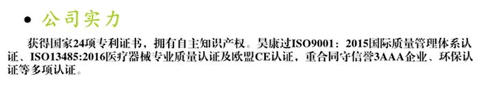 广州千赢国际娱乐官网手机版手动病床