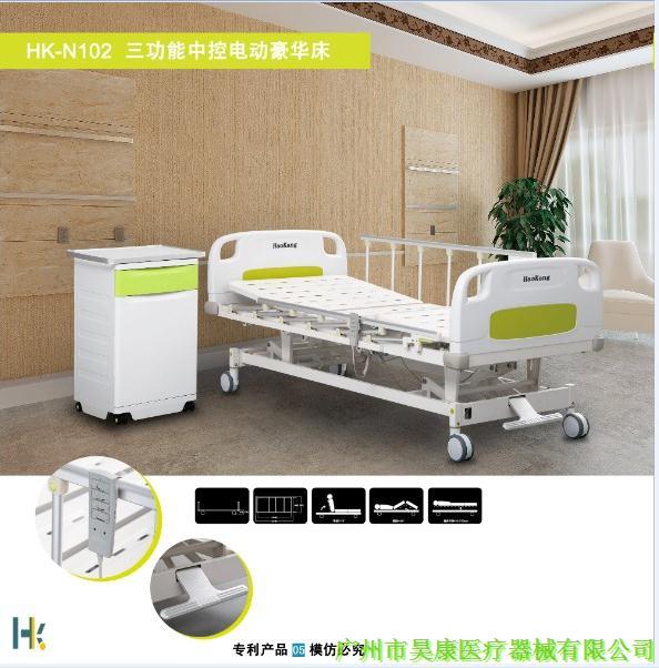 电动医疗床品牌