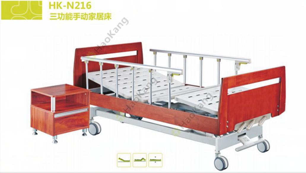 广东护理床生产厂家