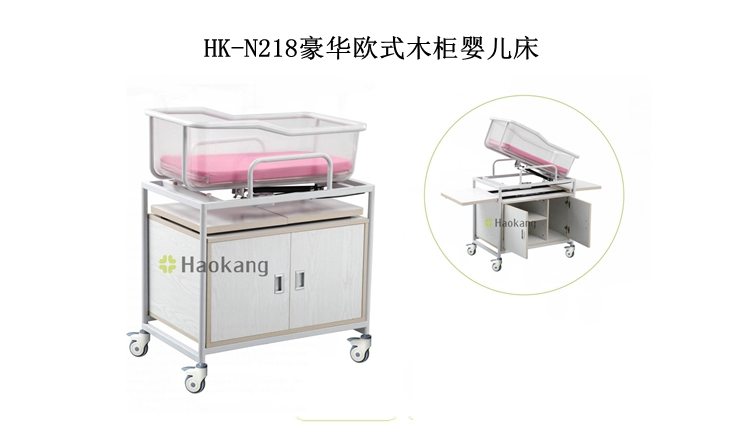 两摇手动儿童床HK-N218