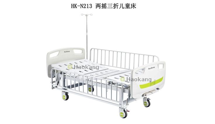 两摇手动儿童床HK-N213