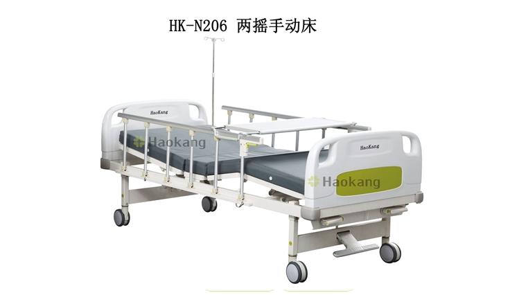 两摇手动床HK-N206