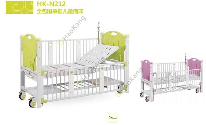 广东全包围医用儿童病床生产厂家