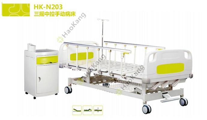三摇中控手动床HK-N203