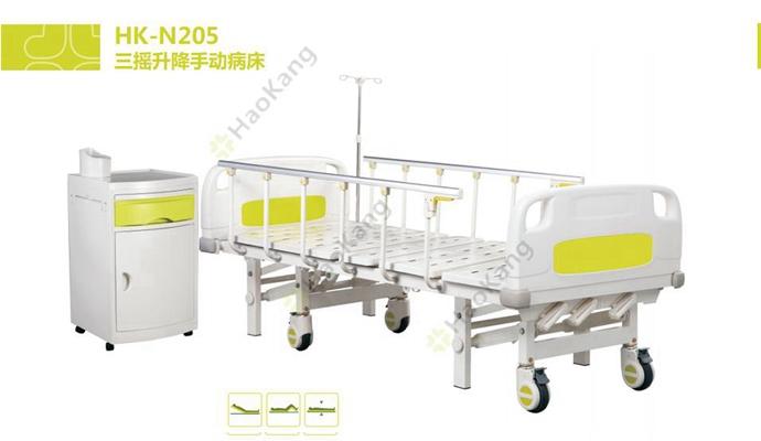 三摇升降手动病床HK-N205