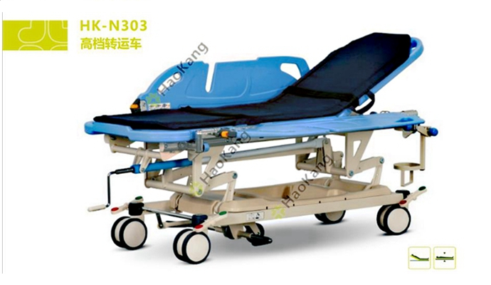 高档转运车 HK-N303