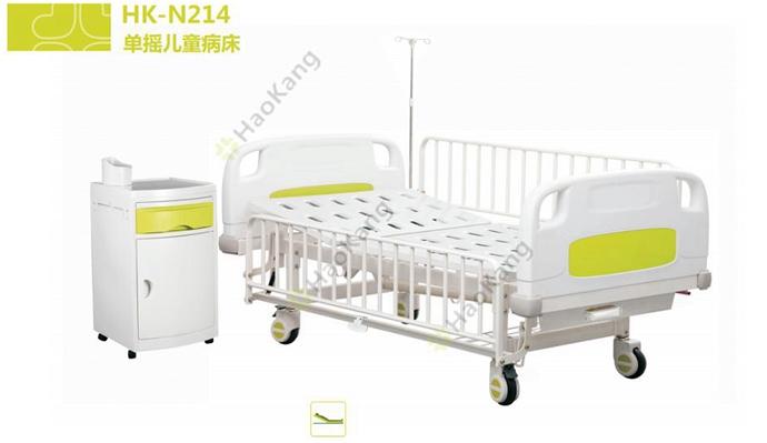 单摇儿童医用床 HK-N214