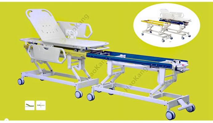 手术对接车HK-N301