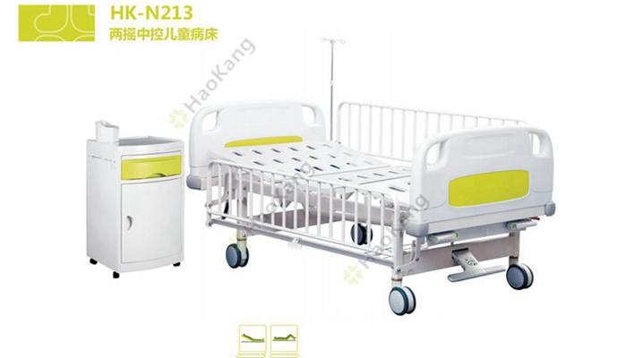 两摇中控儿童医用病床HK-N213