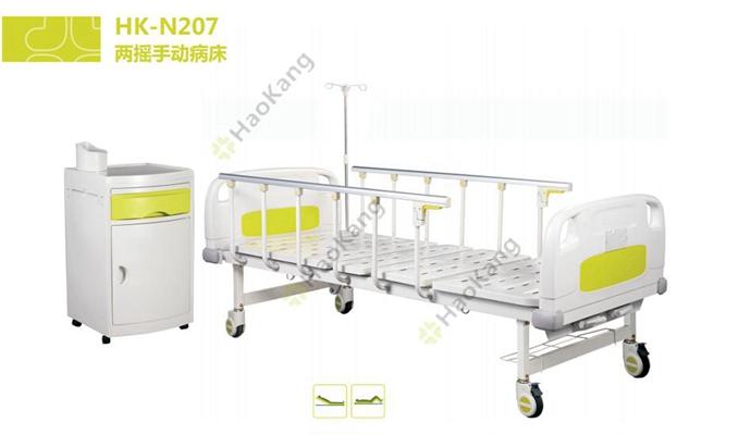 两摇三折医用床HK-N207