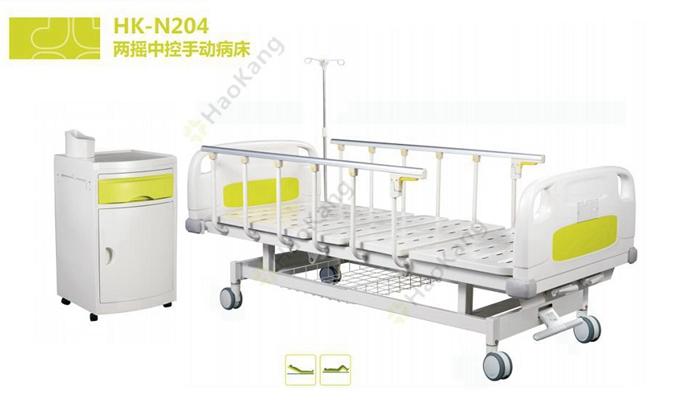 两摇中控手动病床HK-N204