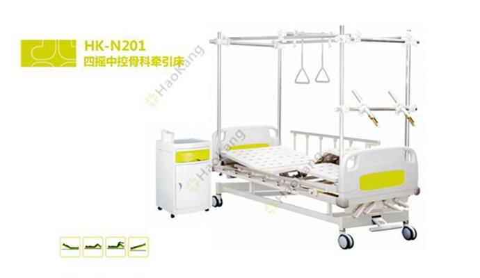 医用四摇骨科牵引床HK-N201