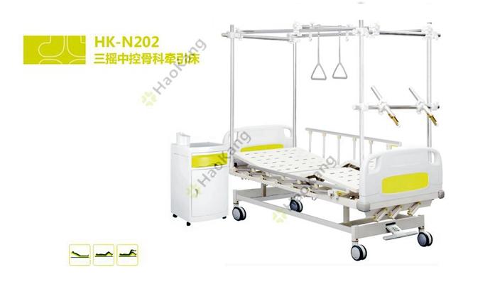 三摇手动骨科医用病床HK-N202