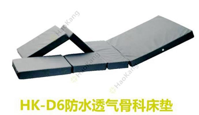广州千赢国际娱乐官网手机版分腿骨科病床床垫价格