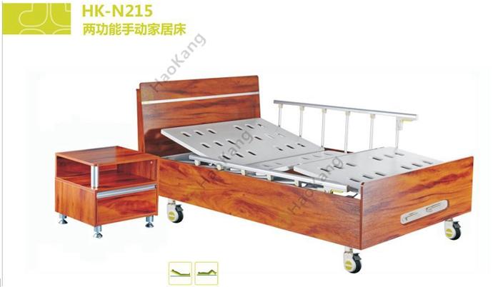 双摇家用护理床HK-N215