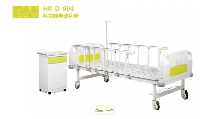 两功能电动病床HK-D-004