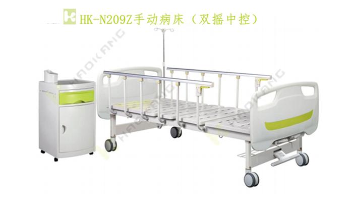 HK-N209Z手动病床(双摇中控)