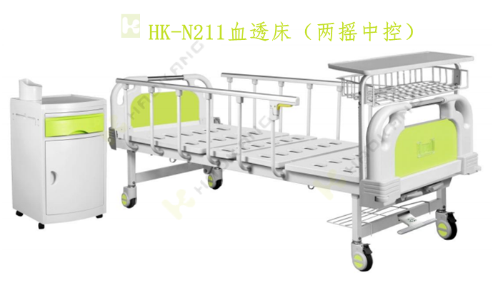 HK-N211血透床(两摇中控)