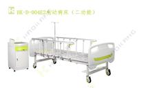 HK-D-004E2电动病床(二功能)