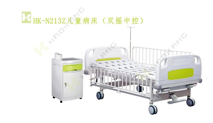 HK-N213Z儿童病床(双摇中控)