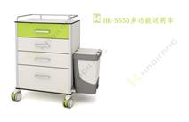 HK-N550多功能送药车