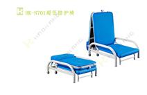 HK-N701超低陪护椅