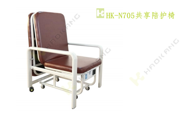 HK-N705共享陪护椅