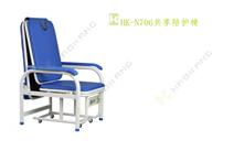 HK-N706共享陪护椅