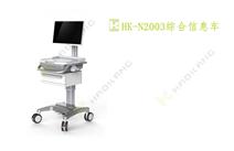 HK-N2003综合信息车